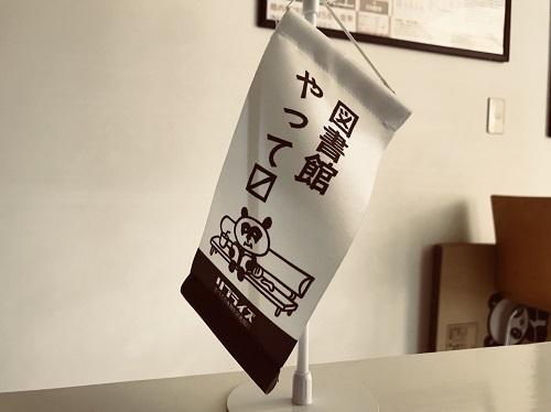 H30年4月12日ブログ-8.jpg