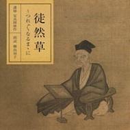 150809-2.jpgのサムネイル画像