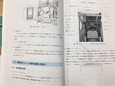 S__4.jpg