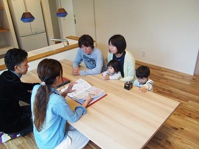 池田邸2.JPG