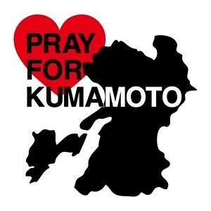 PRAY FOR KUMAMOTO.jpg
