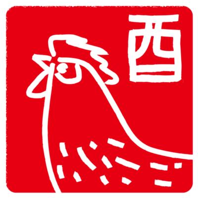 tori-hanko-3-470x470.png
