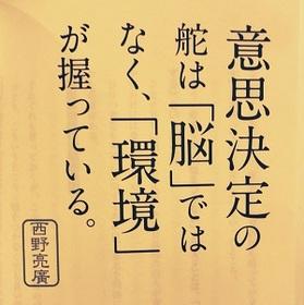 H30年3月5日ブログ-4.jpg