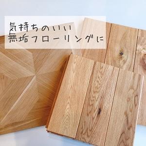 ミモザイベント用IGポスト(仮)_201128_0.jpg