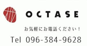 DM(来場特典あり)_page-0001 (5).jpg