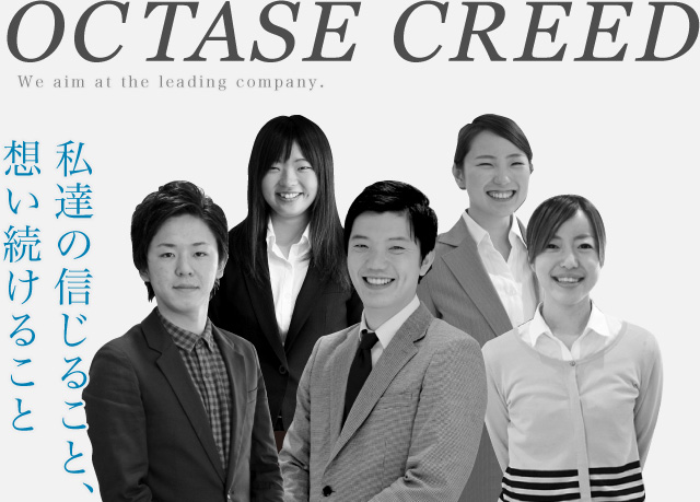 OCTASE CREED